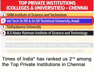 Top Private Institutions In Chennai